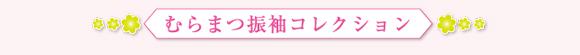 seijin_title