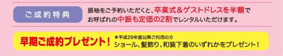 seijinshiki_03_02
