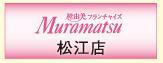 seijinshiki_05