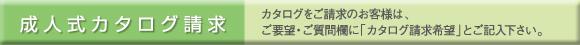seijinshiki_07